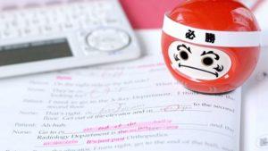 大阪府立高校入試の英語で英検2級で80%、準1級で100%の点数保証が受けられます